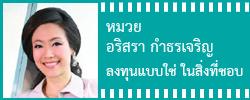 star_muay-01